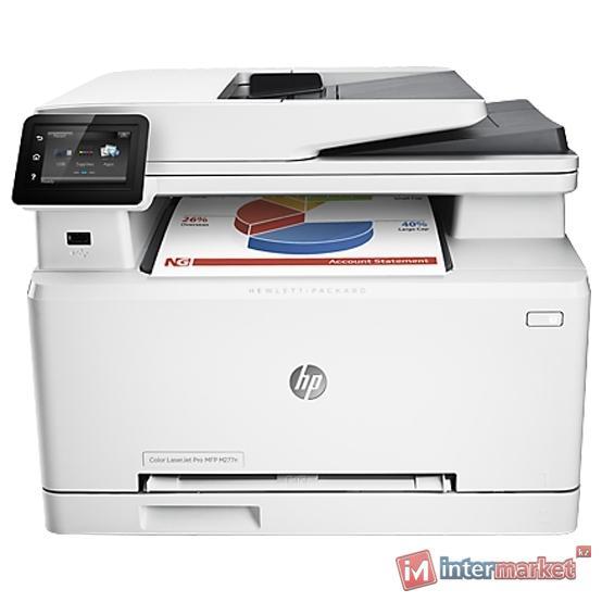 МФУ HP LJ Color Pro M277dw