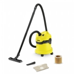 Пылесос KARCHER WD 2 FILTER KIT